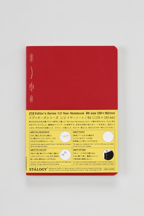 Stálogy 018 1/2 Year Notebook [B6] Röd