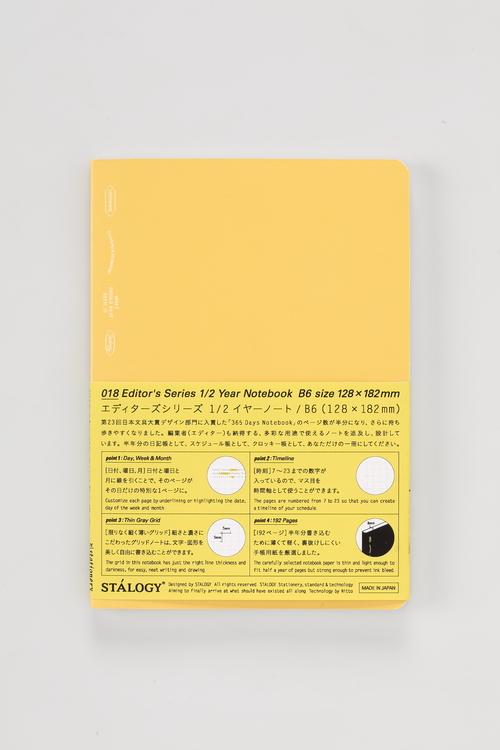 Stálogy 018 1/2 Year Notebook [B6] Gul