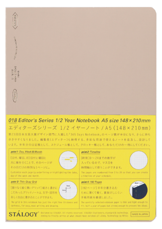 Stálogy 018 1/2 Year Notebook [A5] Beige [Limited Edition]