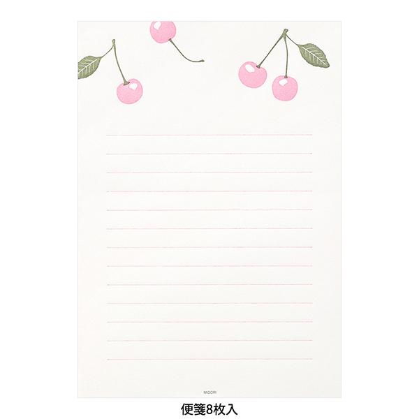 Midori Letterpress Cherry