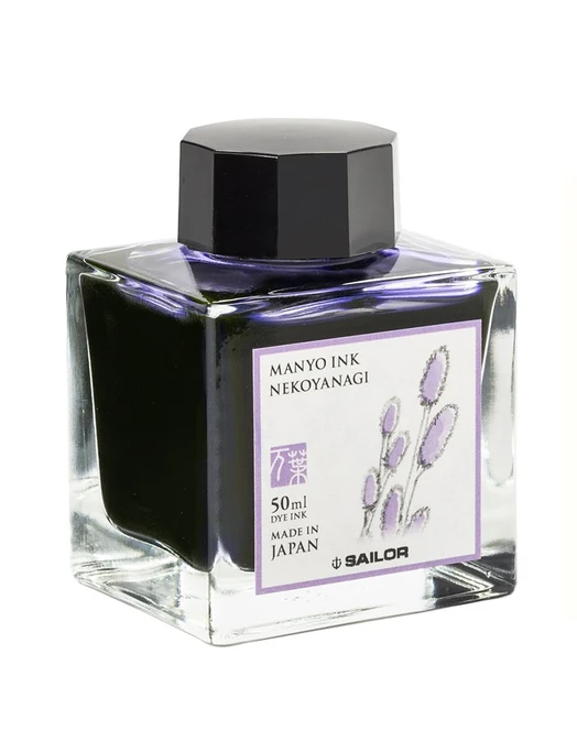 Sailor Manyo Ink Nekoyanagi 50 ml