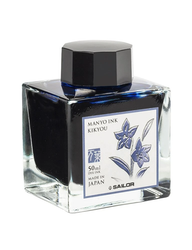 Sailor Manyo Ink Kikyou 50 ml