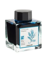 Sailor Manyo Ink Yomogi 50 ml