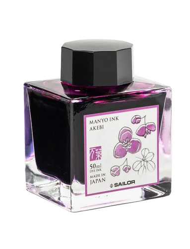 Sailor Manyo Ink Akebi 50 ml