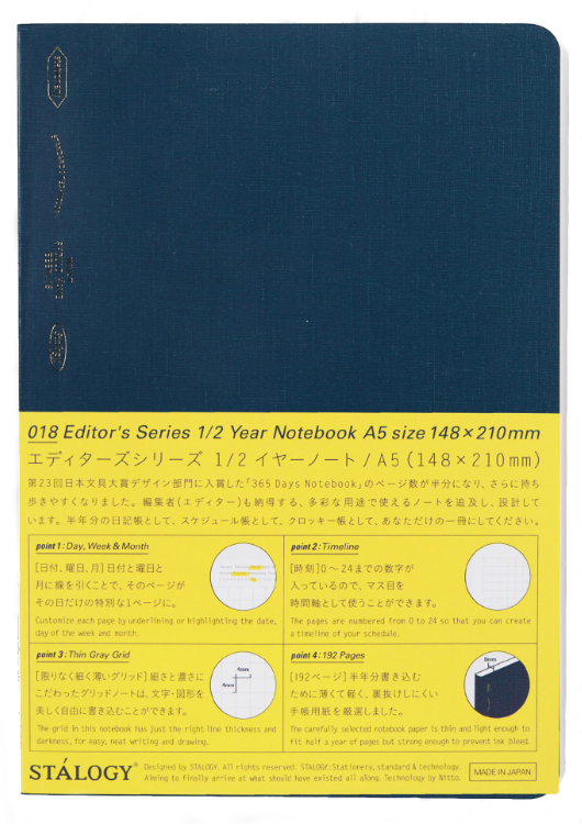 Stálogy 018 1/2 Year Notebook [A5] Navy [Limited Edition]