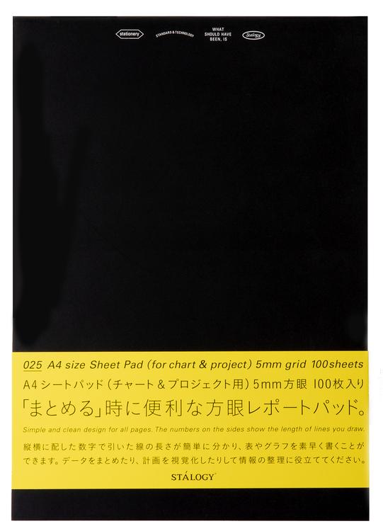 Stálogy 025 A4 size Sheet Pad