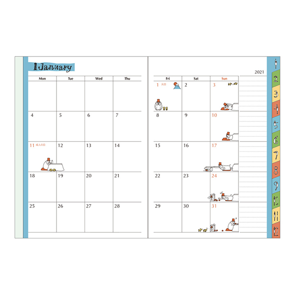 Midori MD 2021 Pocket Diary A6 Ojisan