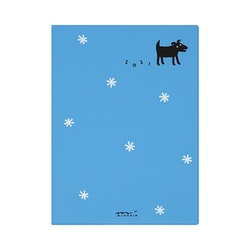 Midori MD 2021 Pocket Diary A6 Black Dog