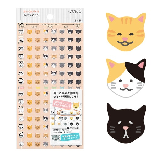 Midori MD Sticker Schedule Cat