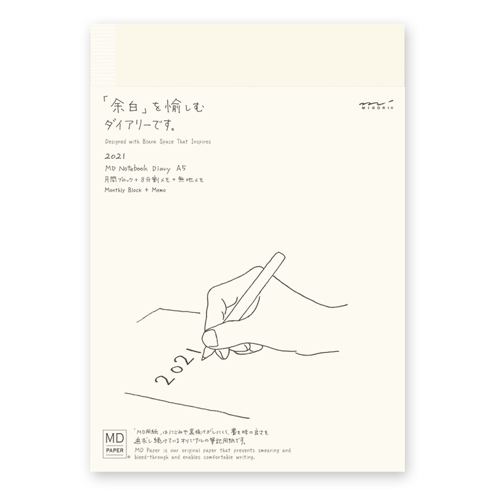 Midori MD Notebook Diary A5 2021
