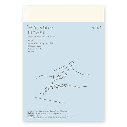 Midori MD Notebook Diary A5 Thin 2021