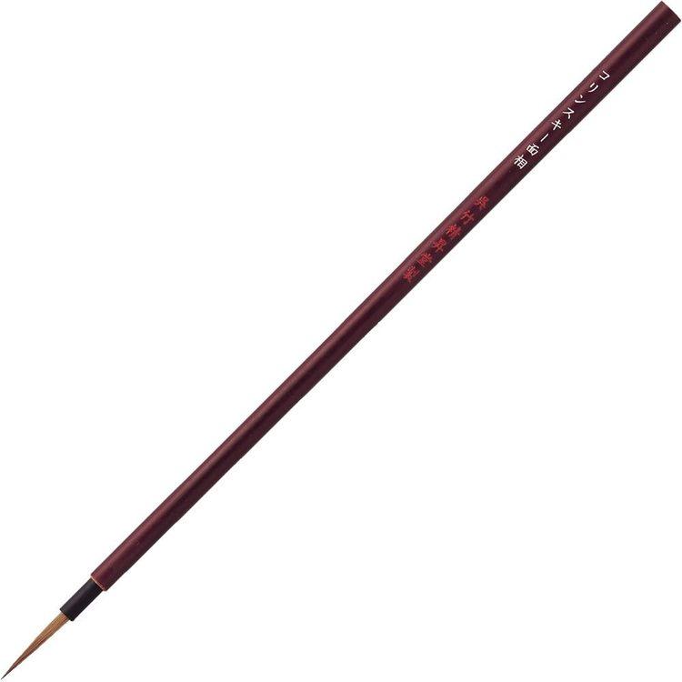 Kuretake Menso Brush - Small