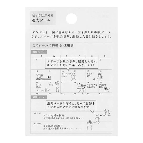 Midori MD Sticker Schedule Ojisan