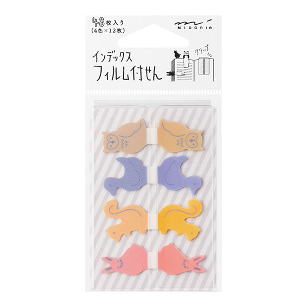 Midori Sticky Notes Forest