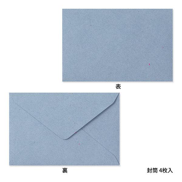Midori Letterpress Card Lemon