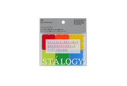 Stálogy 022 Index Sticky Notes