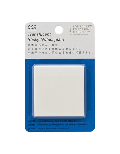 Stálogy 009 Translucent Sticky Notes, Plain