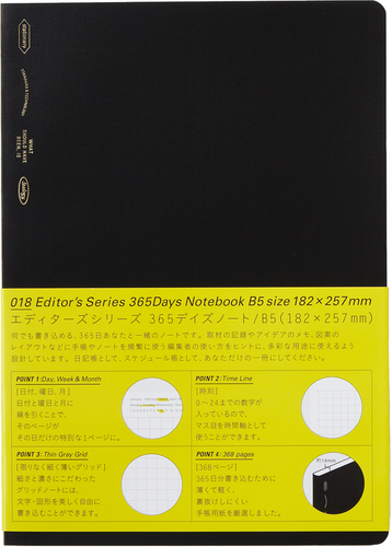 Stálogy 018 365 Days Notebook [B5] Svart