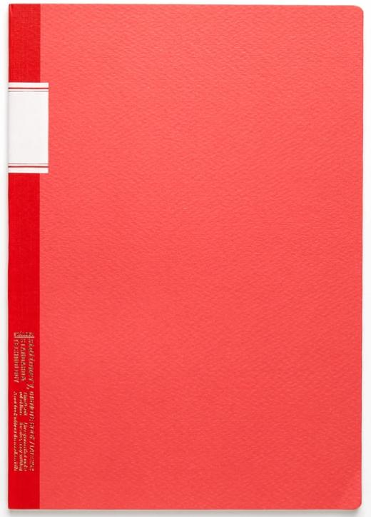 Stálogy 016 Vintage Notebook [B5] Röd