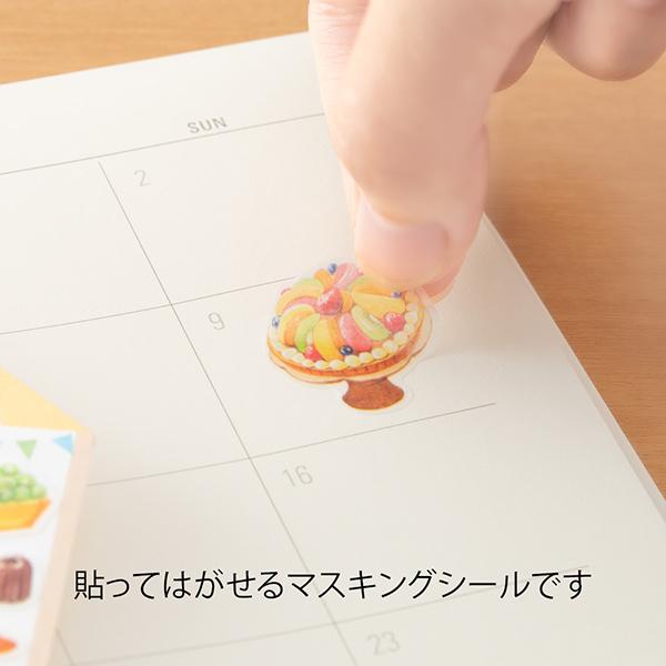Midori Sticker Marché Tart