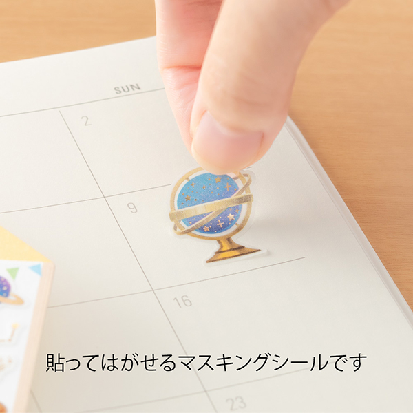 Midori Sticker Marché Ore