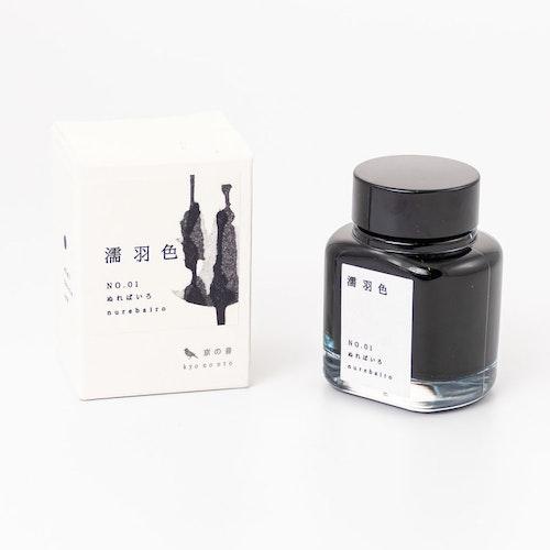 Kyoto Ink / Kyo-no-oto / NO.01 / Nurebairo