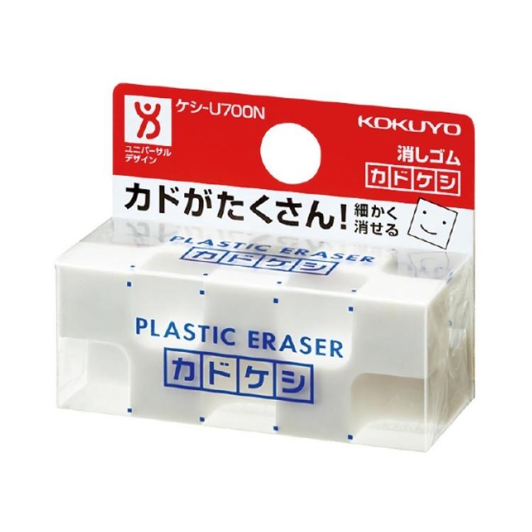 Kokuyo Kadokeshi Eraser