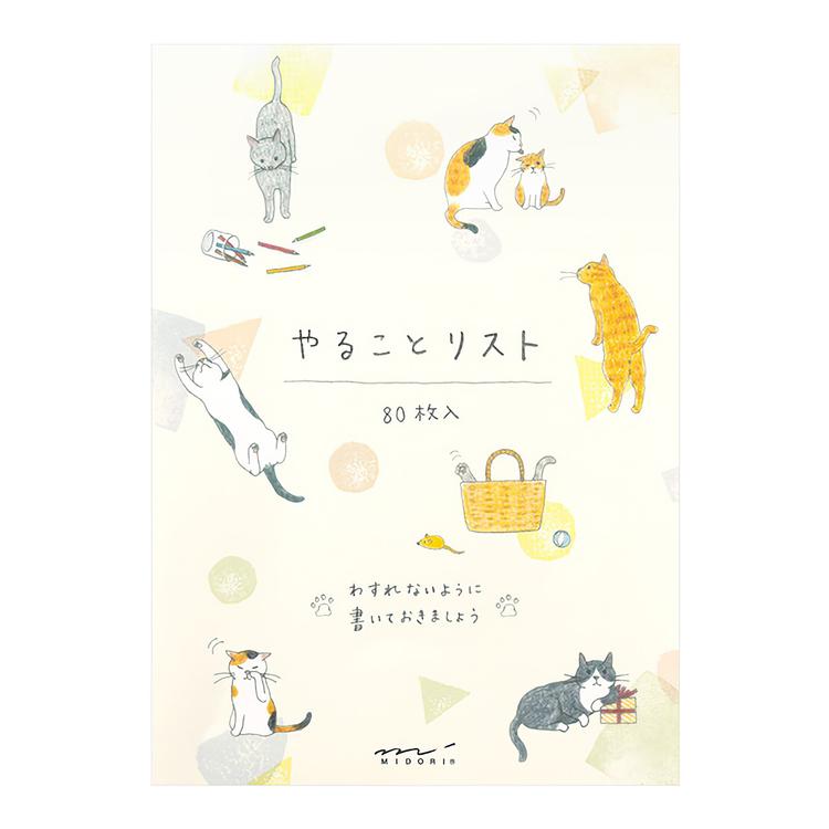 Midori To Do Memo Pad Cat