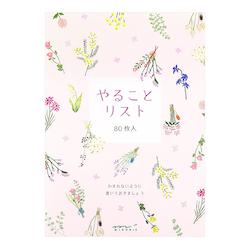 Midori To Do Memo Pad Dried Flower