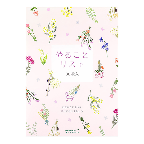 Midori To Do Memo Pad Dried Flower