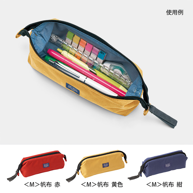 Midori Pen Case Canvas Medium