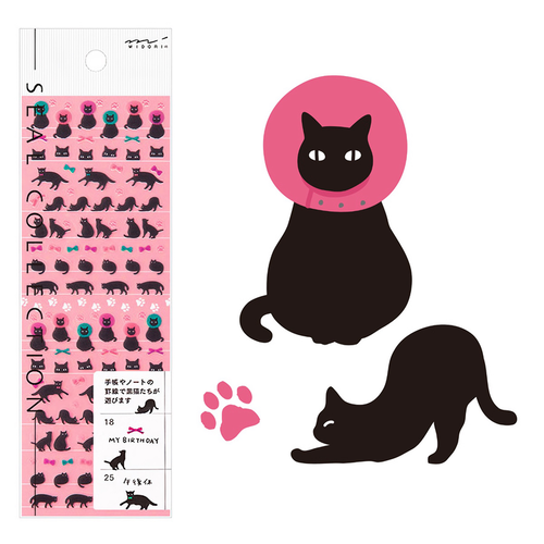 Midori Seal Collection Black Cat