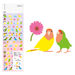 Midori Seal Collection Parrot