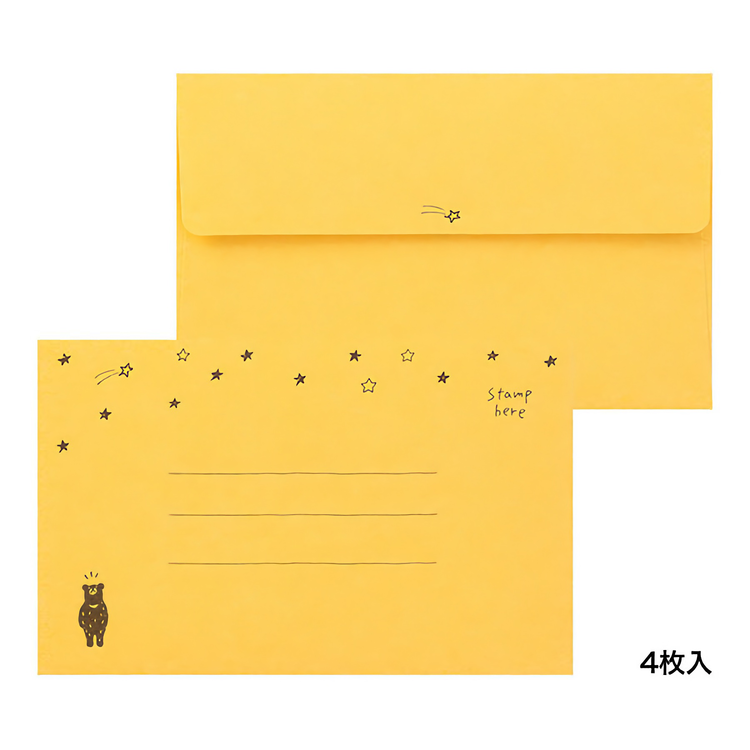 Midori Letter Set Egao Starry Sky