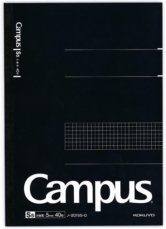 Kokuyo Campus Business Notebook A4 Rutad Svart