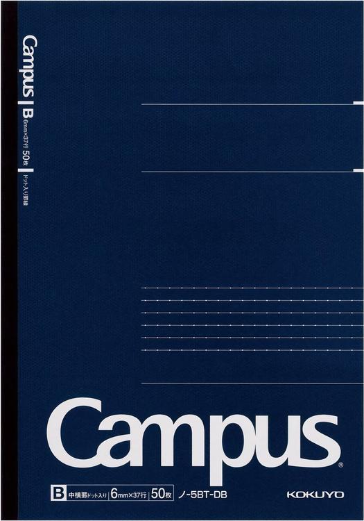 Kokuyo Campus Business Notebook B5 Dotted Lined Blå
