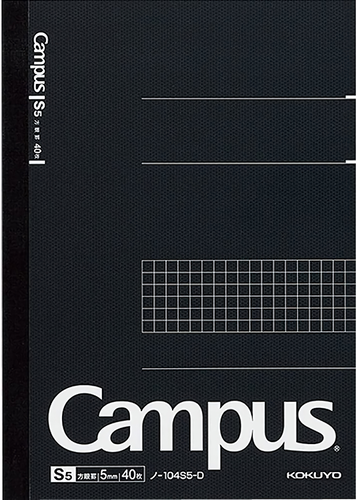 Kokuyo Campus Business Notebook A5 Rutad Svart