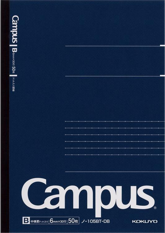 Kokuyo Campus Business Notebook A5 Dotted Lined Blå