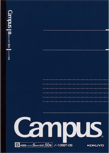 Kokuyo Campus Business Notebook A5 Dotted Lined Blå