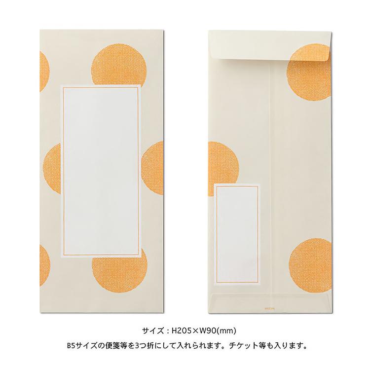 Midori Letterset Colorful