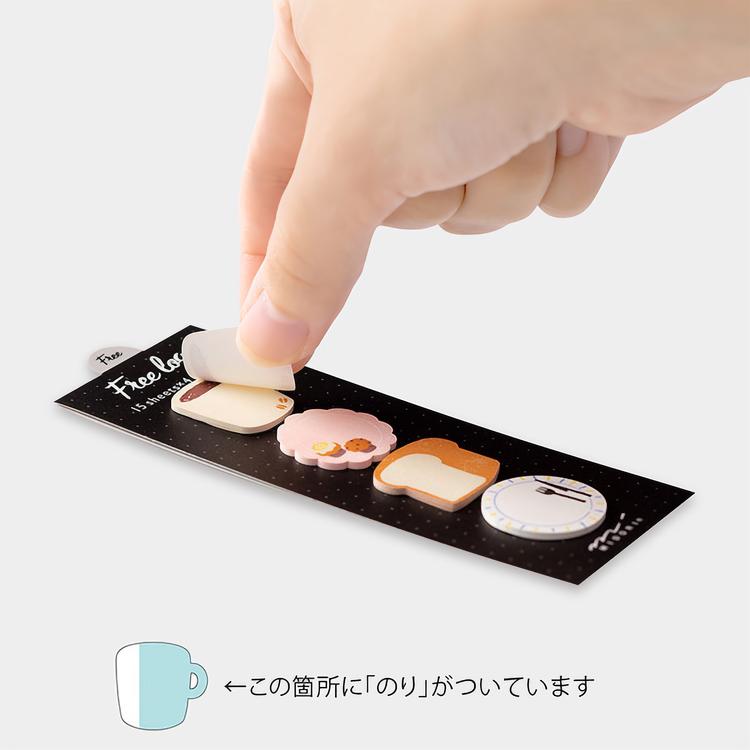 Midori Journal Sticky Note Meal
