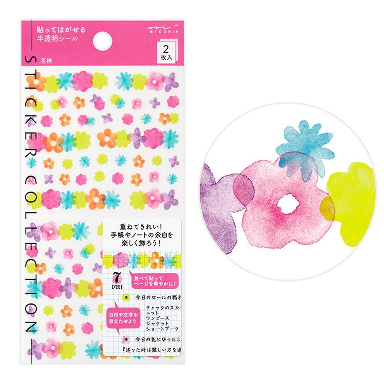 Midori Sticker Collection Schedule Flower
