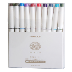 Sailor Shikiori Calligraphy Brushpen (20-pack)