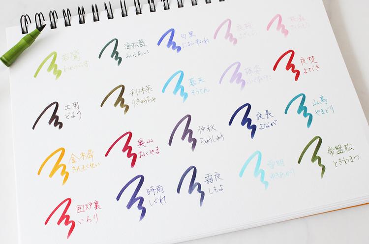 Sailor Shikiori Calligraphy Brushpen (20-pack)