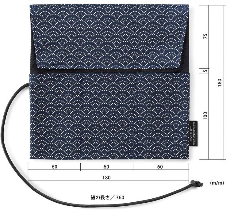 Saki P-661 Roll Pen Case Mörkblå