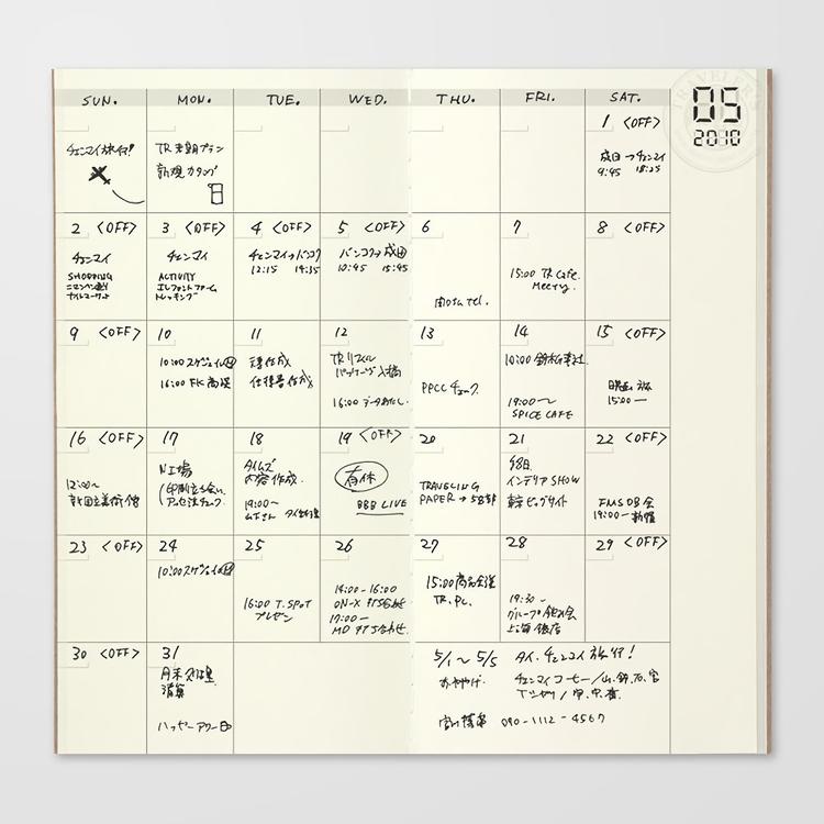 Traveler's Company Traveler's notebook - 017 Free Monthly Diary, Regular Size