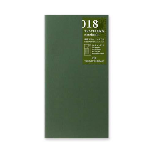 Traveler's Company Traveler's notebook - 018 Free Diary (Weekly Vertical), Regular Size