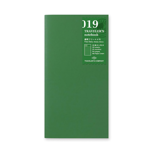 Traveler's Company Traveler's notebook - 019 Free Diary (Weekly + Memo), Regular Size