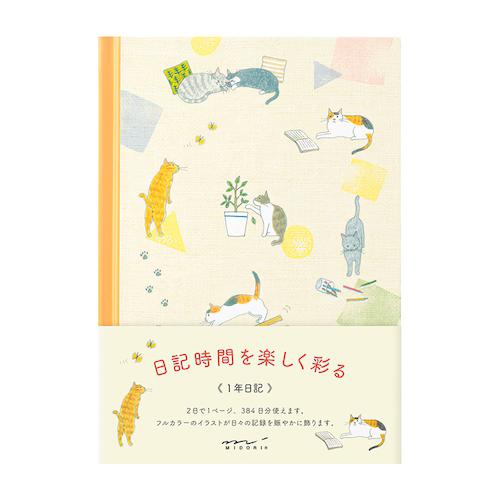 Midori MD 1 Year Diary Cats