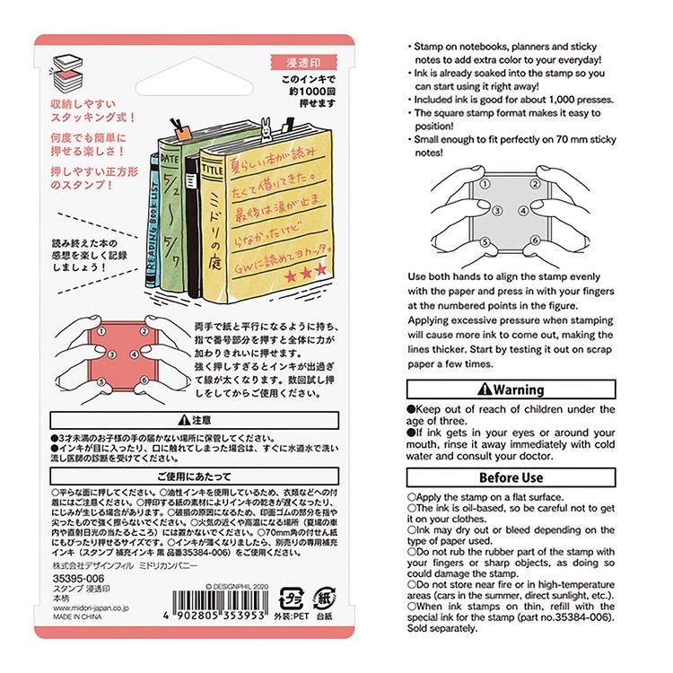 Midori Paintable Stamp Pre-inked Book